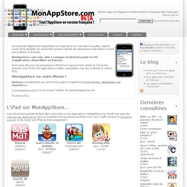 Tout l'AppStore en version française ! @ MonAppStore.com