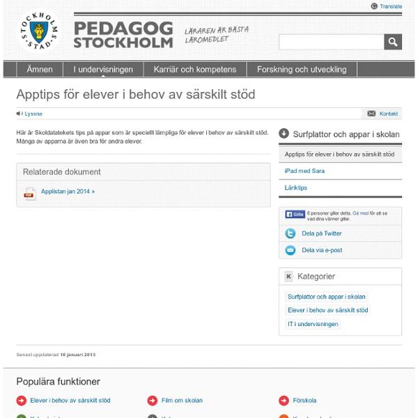 Apptips för elever i behov av särskilt stöd