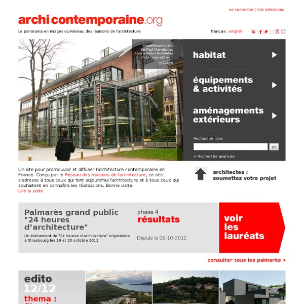 Archi contemporaine