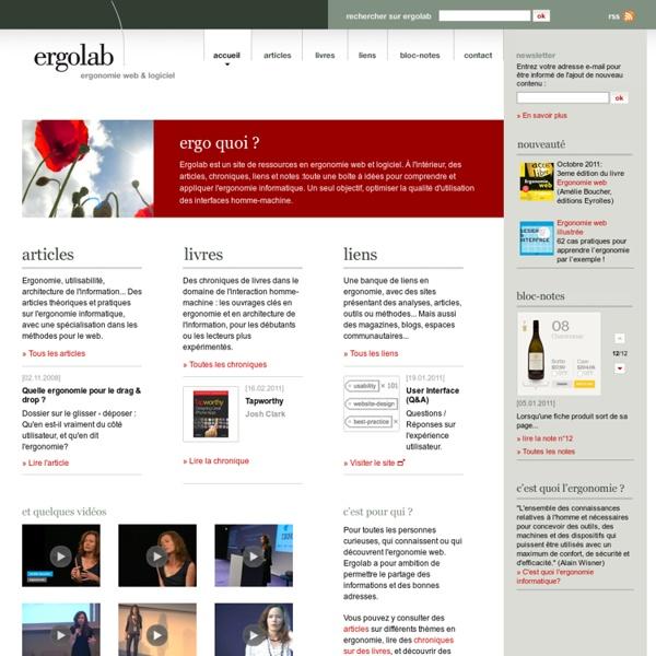 Ergonomie web et logiciel, architecture de l'information, utilisabilité sites Internet – Ergolab