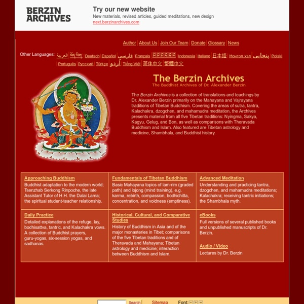 The Berzin Archives – The Buddhist Archives of Dr. Alexander Berzin – Home Page