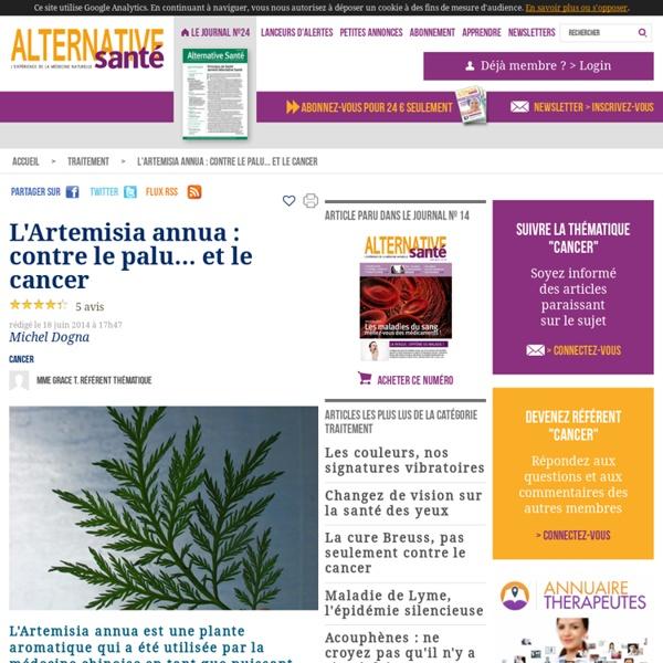 L'Artemisia annua contre le cancer