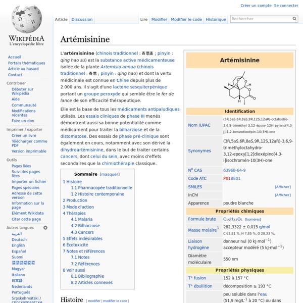 Artémisinine