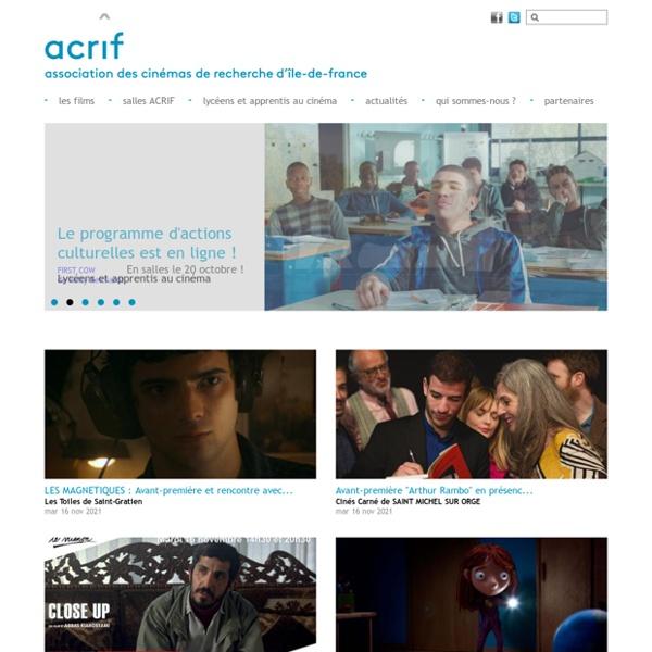 Association des cinémas de recherche d'île-de-france