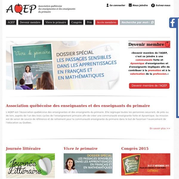 Association québécoise des enseignantes et des enseignants du primaire