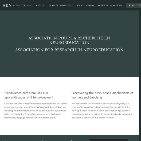 Association pour la recherche en neuroéducation / Association for Research in Neuroeducation