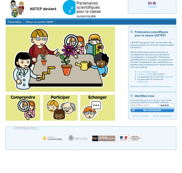 RUB. SITE La main à la pâte : ASTEP (Acc. en sciences et techno. à l'école primaire)