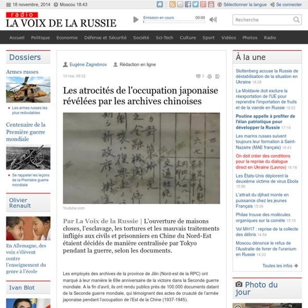 Les atrocités de l'occupation japonaise révélées par les archives chinoises