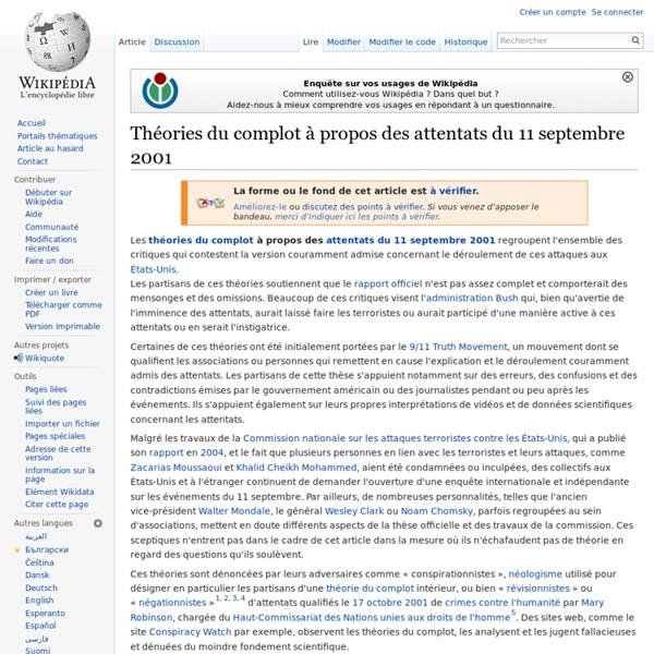 Théories du complot à propos des attentats du 11 septembre 2001