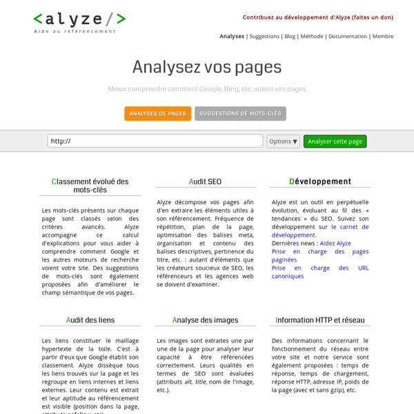 Analyseur de pages Web - Alyze