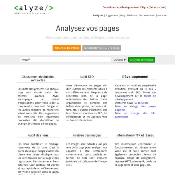 Analyseur de pages Web - Alyze