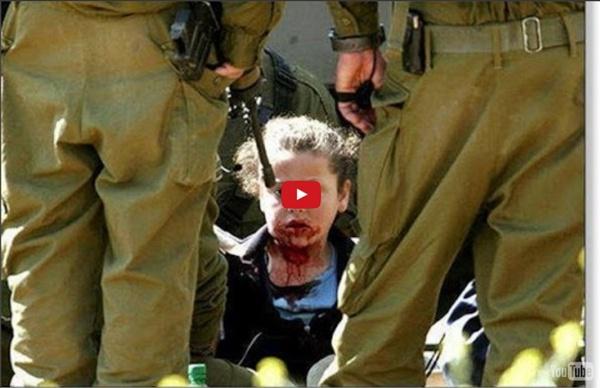 Israelis torturing non-Jewish children. 2014 Australian documentary film. Vie...