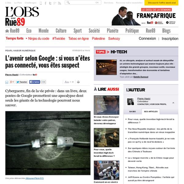 L'avenir selon Google: si vous n'êtes pas connecté, vous êtes suspect
