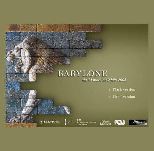 Louvre / expo Balylone