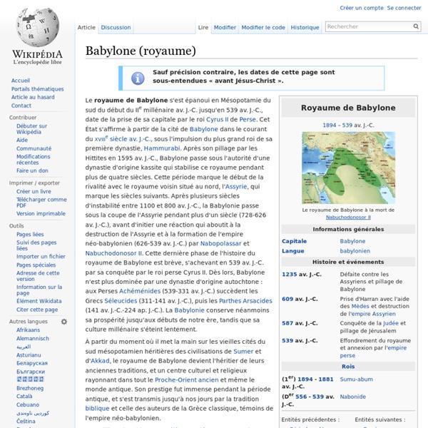 Babylone (royaume)