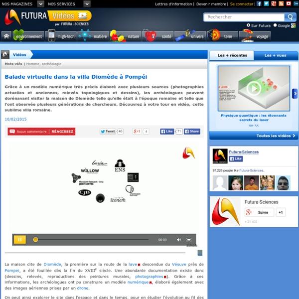 Vidéo > Balade virtuelle dans la villa Diomède à Pompéi