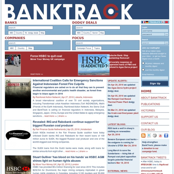 BankTrack.org - pages - home