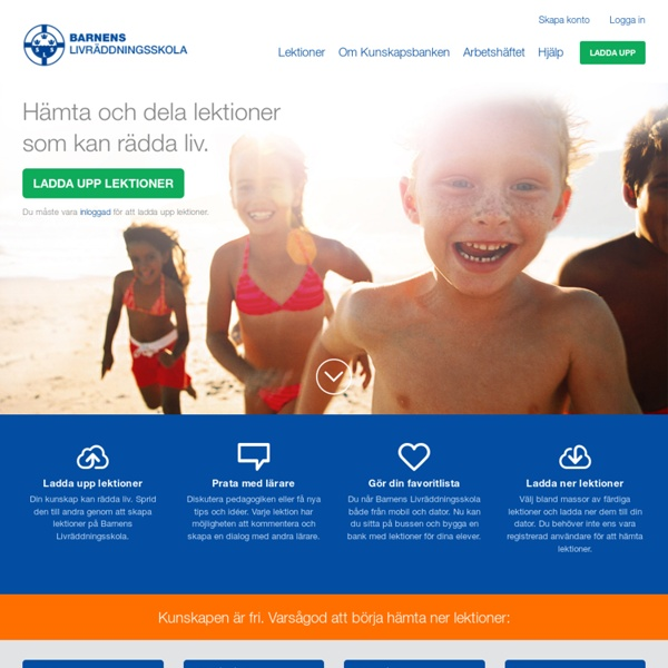 Barnens Livräddningsskola