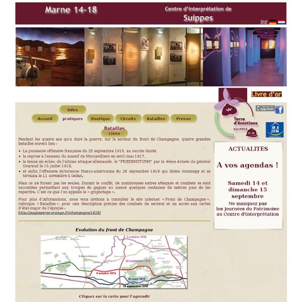 Batailles - Marne 14-18 Centre d'interprétation de Suippes