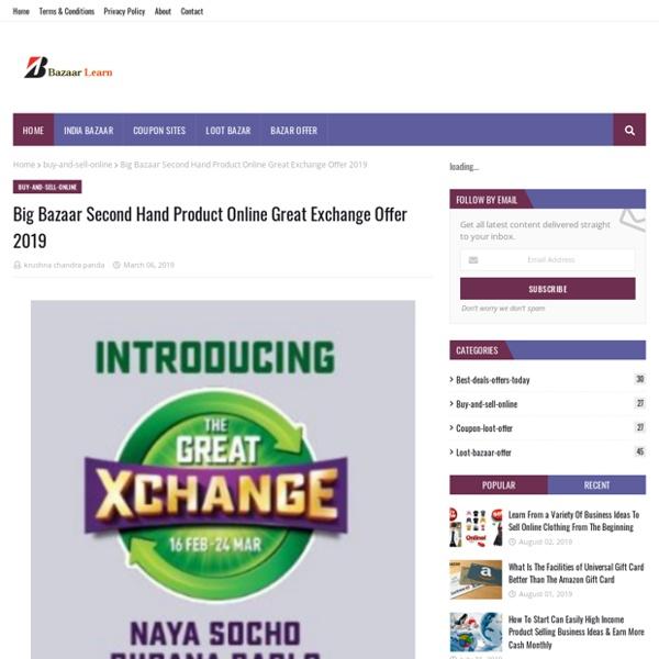 Big Bazaar Second Hand Product Online Great Exchange Offer 2019