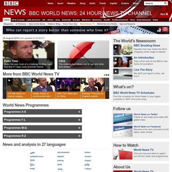 World Radio and TV
