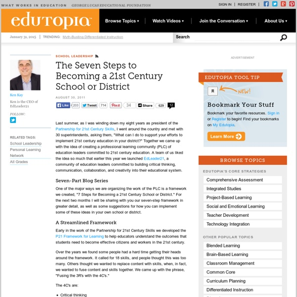 The Seven Steps to Becoming a 21st Century School or District