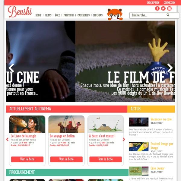 Benshi – Le guide du cinéma pour les enfants