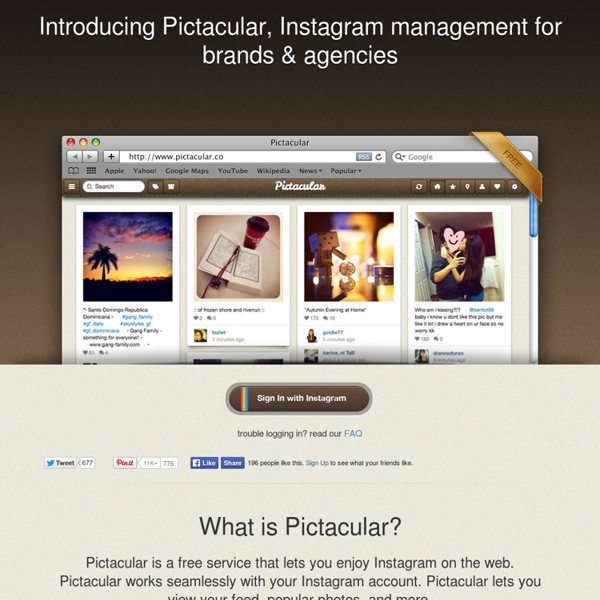 Pinstagram / Pictacular