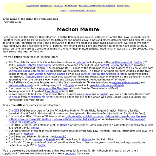 Bible and Mishneh Torah for All - Jews and Gentiles / Mechon Mamre