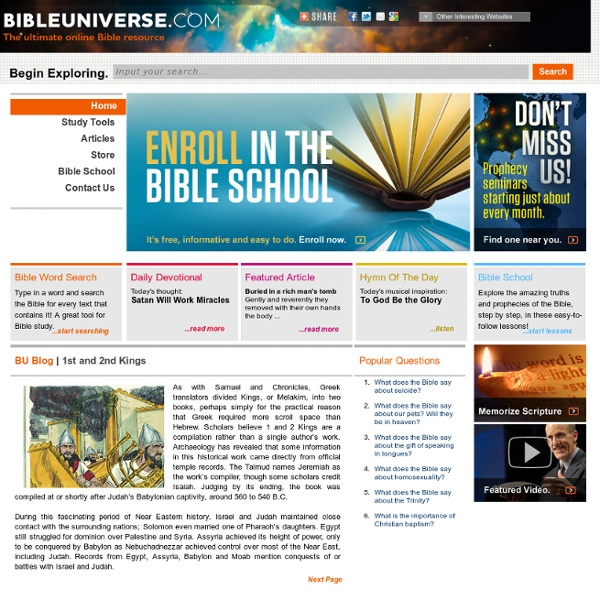 Bible Universe > Home