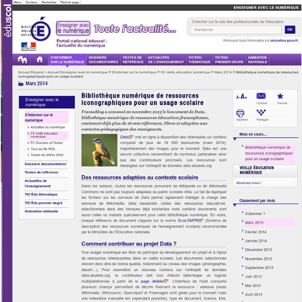 Bibliothèque numérique de ressources iconographiques pour un usage scolaire — Enseigner avec le numérique