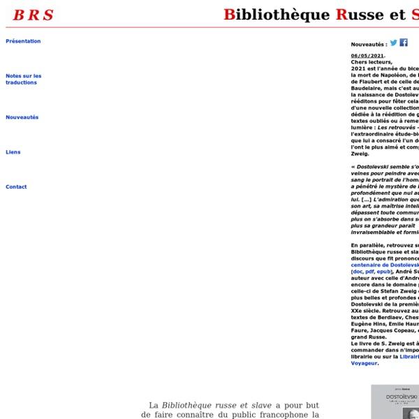 La Bibliothèque russe et slave - Littérature russe et littératures slaves