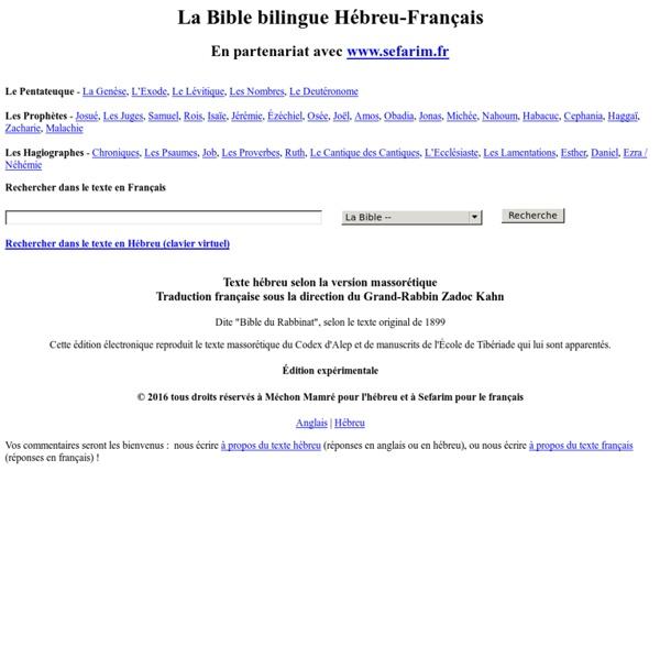 La Bible bilingue Hébreu-Français / Méchon-Mamré