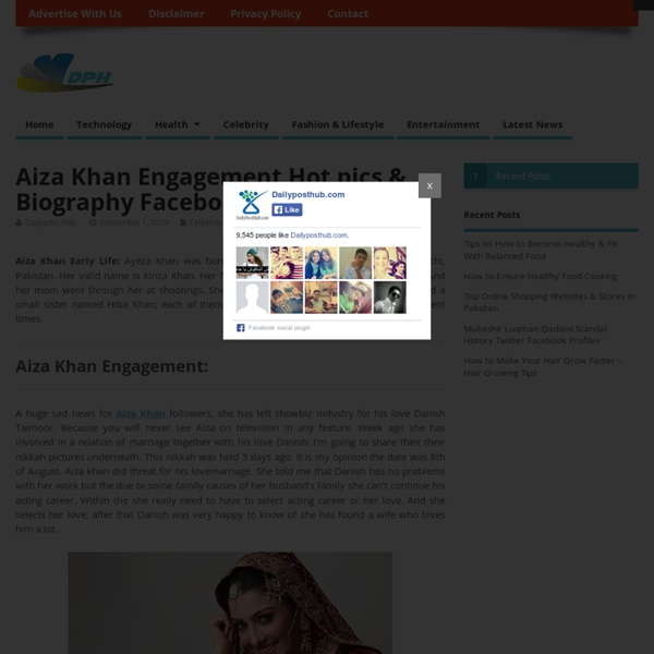 Aiza khan biography engagement amp sister age height facebook