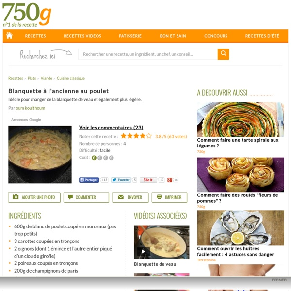 Blanquette A L Ancienne Au Poulet Notee 4 8 Pearltrees