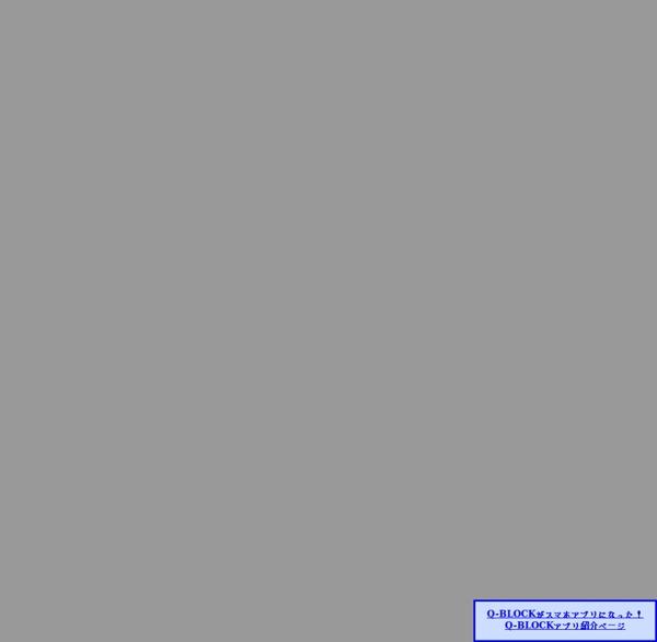 Q-BLOCK : Create 3D Pixel Art Online