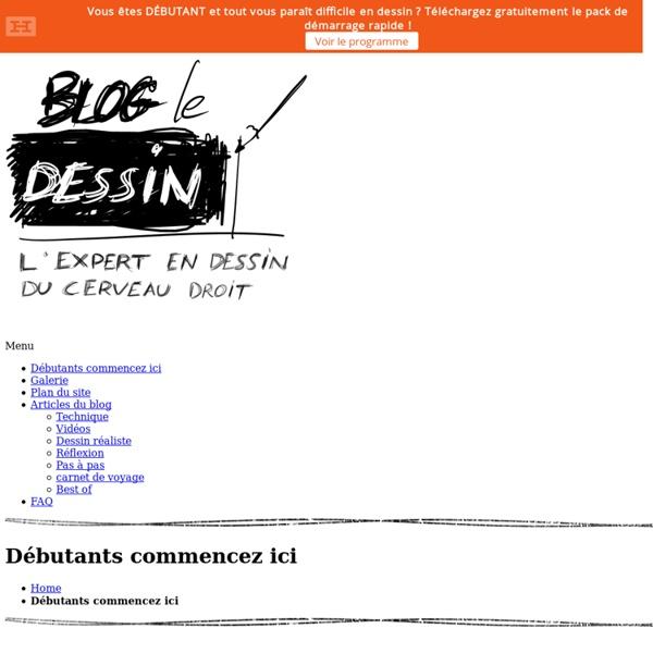 Blog « Le DESSIN »