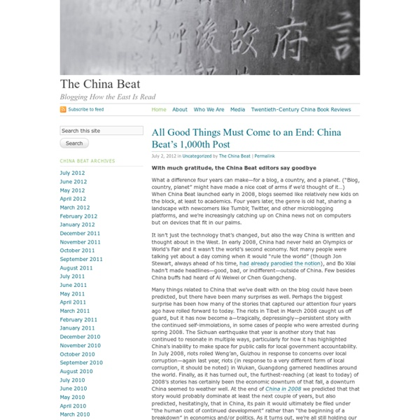 The China Beat · Blogging How the East Is Read