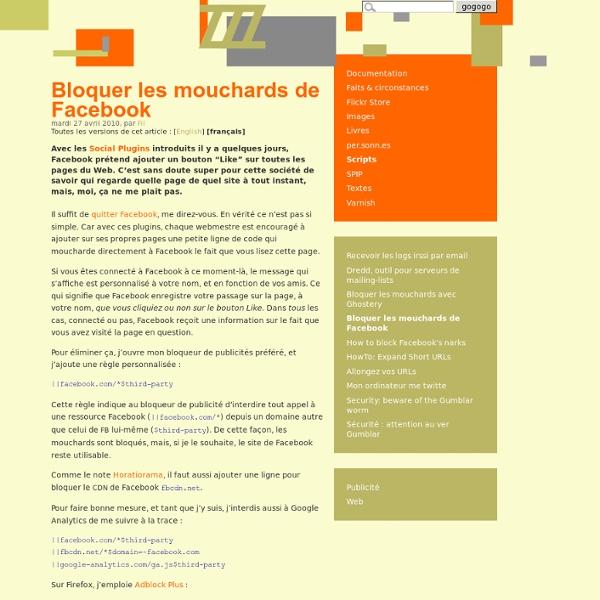Bloquer les mouchards de Facebook