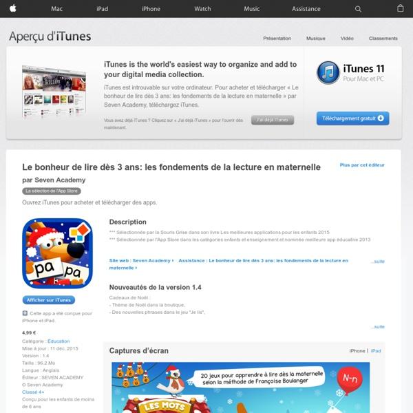 Le bonheur de lire dès 3 ans: les fondements de la lecture en maternelle dans l'App Store