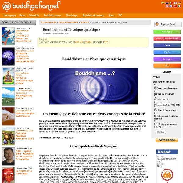 Bouddhisme et Physique quantique