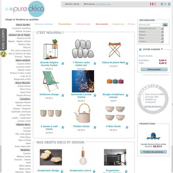Boutique deco design en ligne et d 39 id es de d coration - Magasin decoration en ligne ...