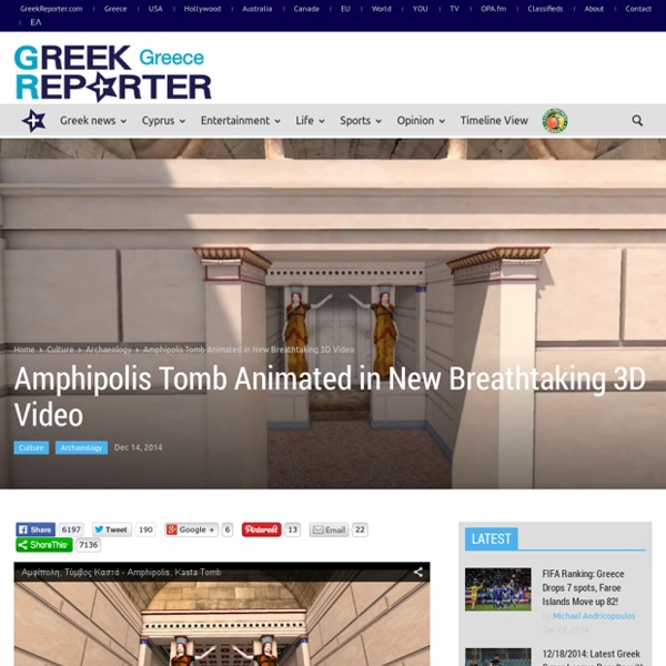 Amphipolis Tomb Animated in New Breathtaking 3D Video