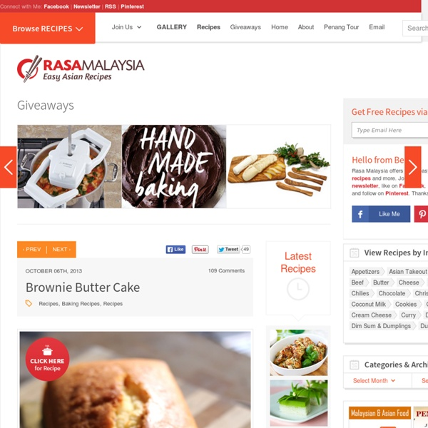 Brownie Butter Cake Recipe