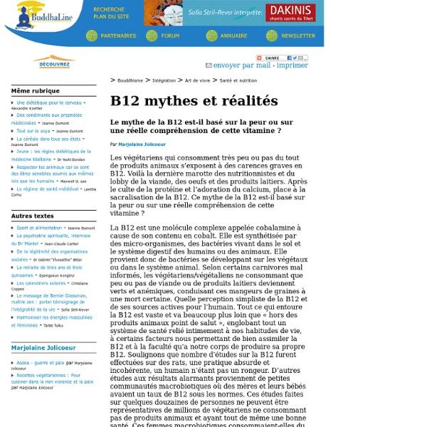B12 mythes et réalités