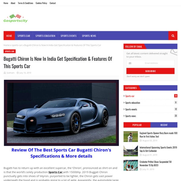 Bugatti Chiron Is Now In India Get Specification & Features Of This Sports Car
