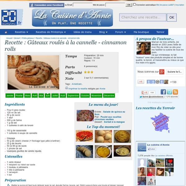 Recette Gâteaux roulés à la cannelle - cinnamon rolls