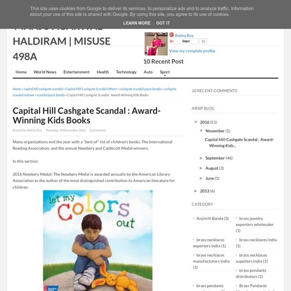 Capital Hill Cashgate Scandal : Award-Winning Kids Books