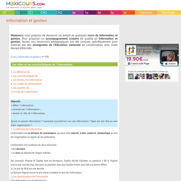 Les rôles et les caractéristiques de l'information, Soutien scolaire, Cours Information et gestion