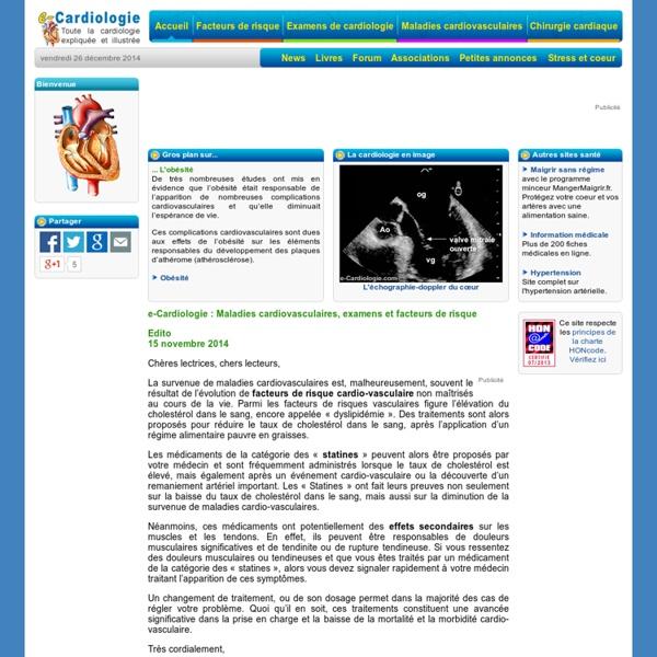 E-Cardiologie : toute la cardiologie expliquée et illustrée